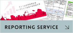 REPORTING SERVICE